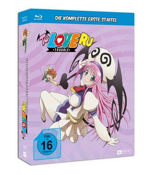 To Love Ru Trouble Staffel 1 Gesamtbox