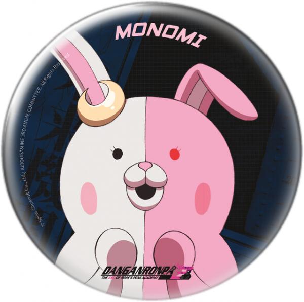 """Danganronpa 3 - Sammel-Button """"Monomi"""""""