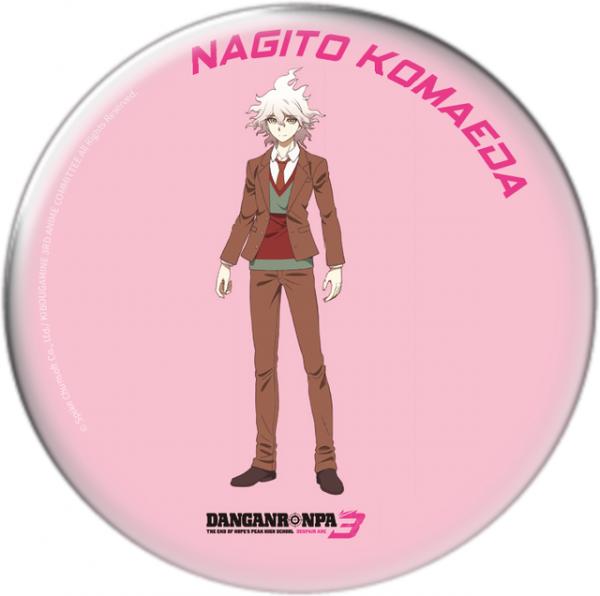 """Danganronpa 3 - Sammel-Button """"Nagito Komaeda"""""""