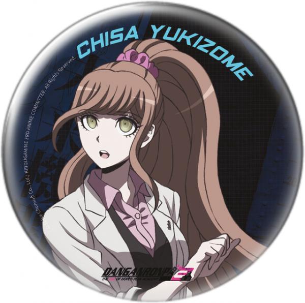 "Danganronpa 3 - Sammel-Button ""Chisa Yukizome"""