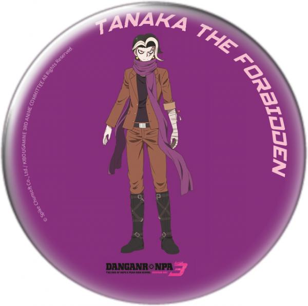"Danganronpa 3 - Sammel-Button ""Gundham Tanaka"""