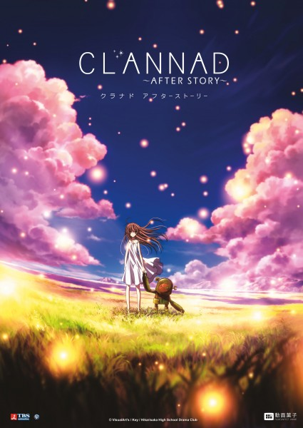 "Poster ""Clannad"""