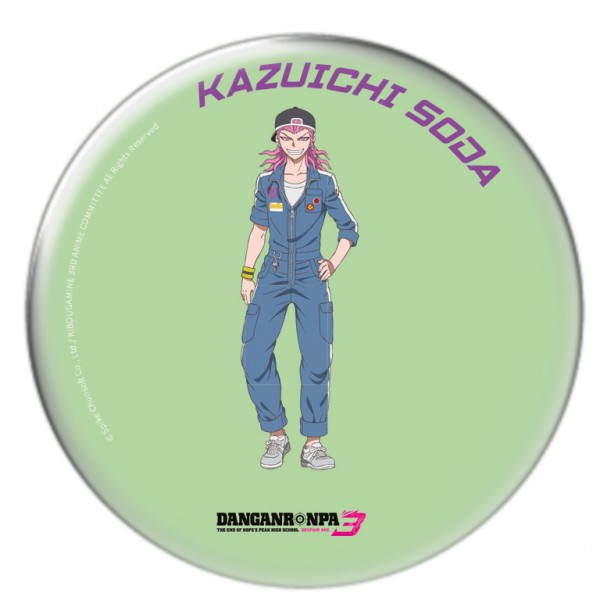 "Danganronpa 3 - Sammel-Button ""Kazuichi Soda"""