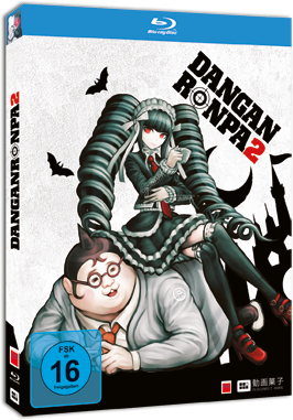 [DVD/BD] Danganronpa Vol. 2