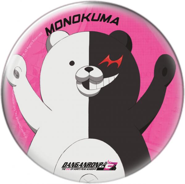 "Danganronpa 3 - Sammel-Button ""Monokuma"""