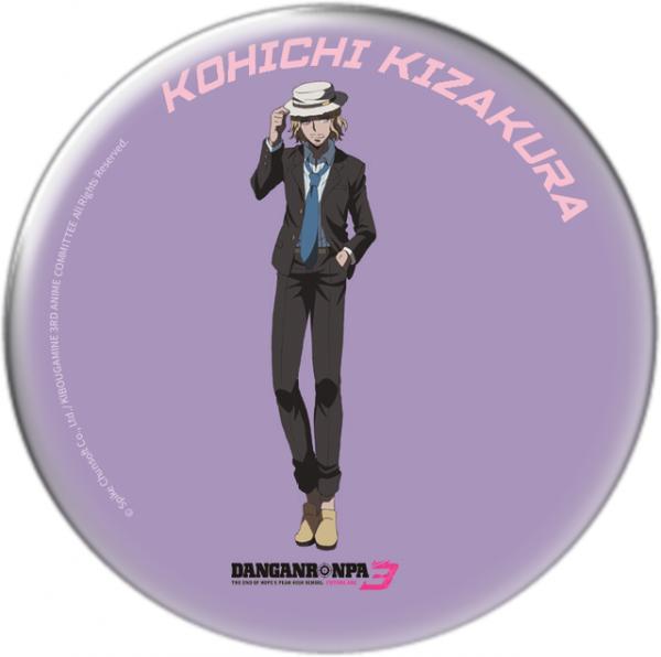 "Danganronpa 3 - Sammel-Button ""Koichi Kizakura"""