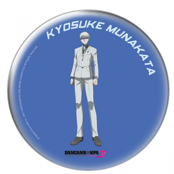 "Danganronpa 3 - Sammel-Button ""Kyosuke Munakata 2"""