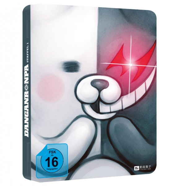 Danganronpa Staffel 1 FuturePak BD